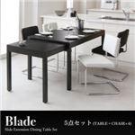 ダイニングセット 5点セット(テーブル幅135-235 + チェア4脚)【Blade】(テーブルカラー:ブラック)(チェアカラー:ブラック)スライド伸縮テーブルダイニング【Blade】ブレイド