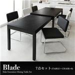 ダイニングセット 7点セット(テーブル幅135-235 + チェア6脚)【Blade】(テーブルカラー:ブラック)(チェアカラー 4脚:ブラック 2脚:ホワイト)スライド伸縮テーブルダイニング【Blade】ブレイド