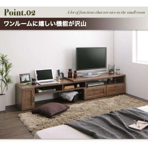 ローボード(テレビ台/テレビボード) 【Fanni】ホワイト ヴィンテージ調伸縮スライドボード【Fanni】ファンニ