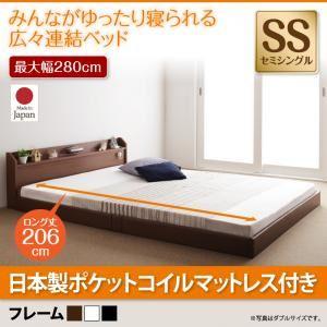 ロングサイズベッドの連結ベッド