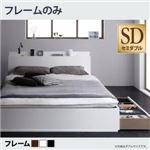 収納ベッド セミダブル【Reallt】【フレームのみ】フレームカラー:ホワイト スリム棚・多コンセント付き・収納ベッド【Reallt】リアルト