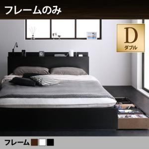 収納ベッド ダブル【Reallt】【フレームのみ】フレームカラー:ウォルナットブラウン スリム棚・多コンセント付き・収納ベッド【Reallt】リアルト - 拡大画像