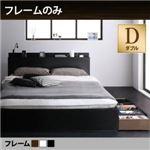 収納ベッド ダブル【Reallt】【フレームのみ】フレームカラー:ホワイト スリム棚・多コンセント付き・収納ベッド【Reallt】リアルト