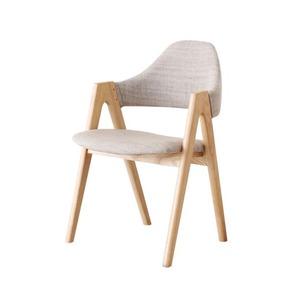 【テーブルなし】チェア2脚セット【Tiffin】サンドベージュ 天然木 北欧ナチュラルデザイン ダイニング【Tiffin】ティフィン