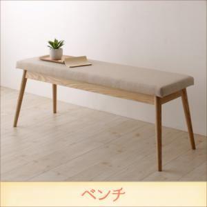 【ベンチのみ】ダイニングベンチ【Tiffin】ベージュ 天然木 北欧ナチュラルデザイン ダイニング【Tiffin】ティフィン