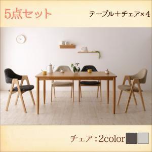 ダイニングセット 5点セット(テーブル+チェア×4)【Tiffin】ミックス 天然木 北欧ナチュラルデザイン ダイニング【Tiffin】ティフィン