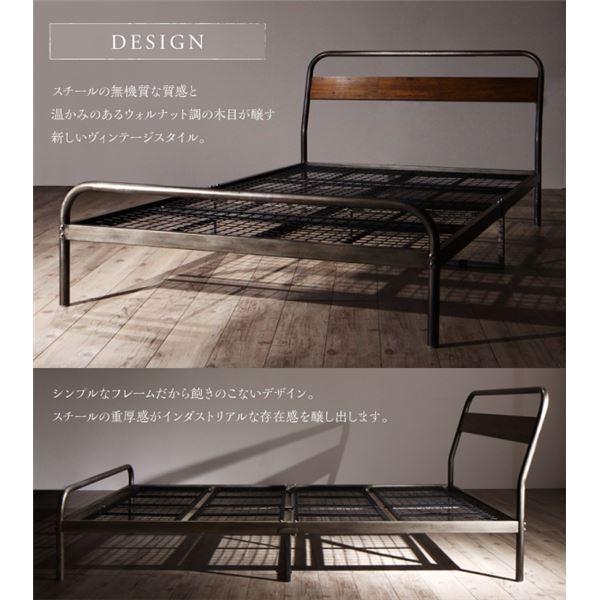 ベッド シングル【Sidonia】【フレームのみ】フレームカラー:シルバーアッシュ デザインスチールベッド【Sidonia】シドニア