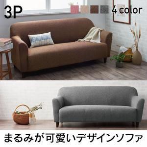 ソファー 3人掛け【Linoa】ピンク まるみが可愛いコンパクトソファ【Linoa】リノア