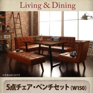 アメリカンヴィンテージスタイル ソファーダイニングテーブルセット【Monica モニカ】