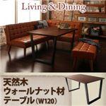 【単品】ダイニングテーブル 幅120cm テーブルカラー:ブラウン アメリカンヴィンテージ リビングダイニング Monica モニカ