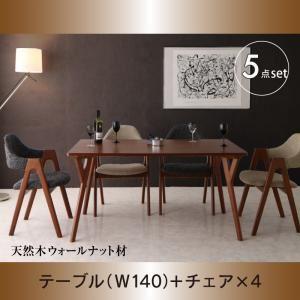 ダイニングセット 5点セット(テーブル+チェア4脚) 幅140cm テーブルカラー:ウォールナットブラウン チェアカラー:ミックス 天然木ウォールナット材 モダンデザインダイニング WAL ウォル