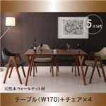 ダイニングセット 5点セット(テーブル+チェア4脚) 幅170cm テーブルカラー:ウォールナットブラウン チェアカラー:ミックス 天然木ウォールナット材 モダンデザインダイニング WAL ウォル