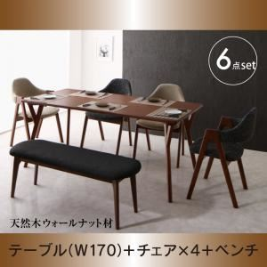 ダイニングセット 6点セット(テーブル+チェア4脚+ベンチ1脚) 幅170cm テーブルカラー:ウォールナットブラウン チェアカラー×ベンチカラー:チャコールグレー×ダークグレー 天然木ウォールナット材 モダンデザインダイニング WAL ウォル