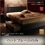 収納ベッド クイーン【フレームのみ】フレームカラー:ブラック モダンデザイン・高級レザー大型サイズ収納ベッド Urano ウラーノ