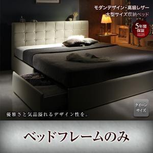 収納ベッド クイーン【フレームのみ】フレームカラー:ホワイト モダンデザイン・高級レザー大型サイズ収納ベッド Solare ソラーレ - 拡大画像