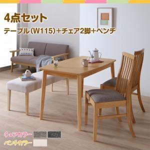 ダイニングセット 4点セット(テーブル+チェア2脚+ベンチ1脚) テーブル幅115cm テーブルカラー:ナチュラル チェアカラー×ベンチカラー:ライトグレー×ベージュ ファミリー向け タモ材 ハイバックチェア ダイニング Uranus ウラノス