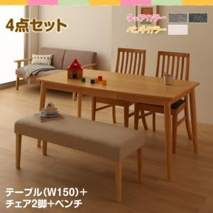 ダイニングセット 4点セット(テーブル+チェア2脚+ベンチ1脚) テーブル幅150cm テーブルカラー:ナチュラル チェアカラー×ベンチカラー:ライトグレー×ベージュ ファミリー向け タモ材 ハイバックチェア ダイニング Uranus ウラノス