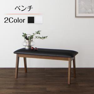 【ベンチのみ】ベンチ 座面カラー:ブラック ファミリー向け タモ材 ダイニング Daphne ダフネ