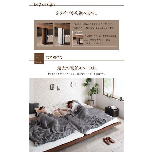 ベッド セミダブル 木脚タイプ ロング フレームカラー:ウォルナットブラウン デザインボードベッドロング Girafy ジラフィ