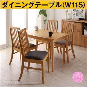 ナチュラル115ハイバックチェアダイニングテーブル【Themis】テミス