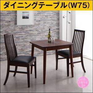 【単品】ダイニングテーブル 幅75cm ブラウン 新婚カップル向け ダイニング Themis テミス - 拡大画像