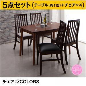 ダイニングセット 5点セット(テーブル+チェア4脚) テーブル幅115cm テーブルカラー:ブラウン チェアカラー:ホワイト 新婚カップル向け ハイバックチェア ダイニング Themis テミス