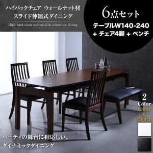 ダイニングセット 6点セット(テーブル+チェア4脚+ベンチ1脚) テーブルカラー:ブラウン チェアカラー×ベンチカラー:ブラック×ブラック ハイバックチェア ウォールナット材 スライド伸縮式ダイニング Gemini ジェミニ