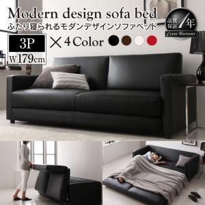 ソファーベッド 3人掛け180cm【Perwez】ブラック ふたり寝られるモダンデザインソファベッド【Perwez】ペルヴェ - 拡大画像