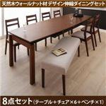 ダイニングセット 8点セット(テーブル+チェア6脚+ベンチ1脚) テーブルカラー:ウォールナットブラウン チェアカラー×ベンチカラー:ベージュ×ベージュ 天然木ウォールナット材 デザイン伸縮ダイニングセット Kante カンテ