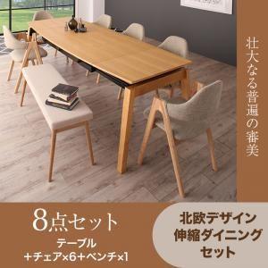 ダイニングセット 8点セット(テーブル+チェア6脚+ベンチ1脚) テーブルカラー:ナチュラル チェアカラー×ベンチカラー:サンドベージュ×ベージュ 北欧デザイン スライド伸縮ダイニングセット MALIA マリア - 拡大画像