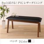 【ベンチのみ】ベンチ ブラック さっと拭ける PVCレザー(合皮)ダイニング fassio ファシオ