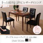 ダイニングセット 5点セット(テーブル+チェア4脚) 幅115cm テーブルカラー:ブラウン チェアカラー:ホワイト さっと拭ける PVCレザー(合皮)ダイニング fassio ファシオ