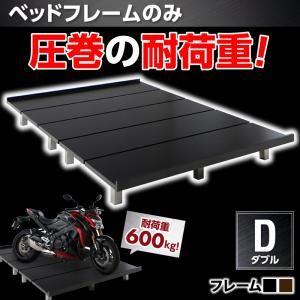 すのこベッド ダブル【フレームのみ】フレームカラー:ブラック 頑丈デザインすのこベッド T-BOARD ティーボード - 拡大画像