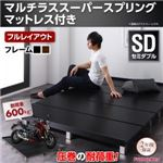 すのこベッド セミダブル【マルチラススーパースプリングマットレス付き フルレイアウト】フレームカラー:ブラック 頑丈デザインすのこベッド T-BOARD ティーボード