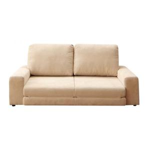 ソファー 2人掛け アイボリー 座面が広がる カウチになるフロアソファ Rouille ルイエの詳細を見る