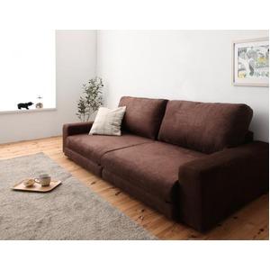 ソファー 3人掛け ブラウン 座面が広がる カウチになるフロアソファ Rouille ルイエの詳細を見る