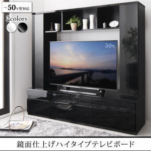 テレビ台 グロスブラック 鏡面仕上げハイタイプTVボード MODERNA モデルナ