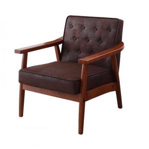 ソファー 1人掛け 座面カラー:ブラウン ヴィンテージスタイル ソファダイニング BEDOX ベドックス - 拡大画像