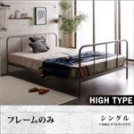 すのこベッド シングル フットハイ【フレームのみ】フレームカラー:シルバーアッシュ デザインスチールすのこベッド Dualto デュアルト