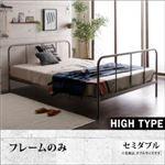 すのこベッド セミダブル フットハイ【フレームのみ】フレームカラー:シルバーアッシュ デザインスチールすのこベッド Dualto デュアルト