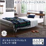 すのこベッド シングル【ボンネルコイルマットレス(レギュラー)付き】フレームカラー:シルバーアッシュ マットレスカラー:ブラック デザインスチールすのこベッド Diperess ディペレス