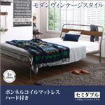 すのこベッド セミダブル【ボンネルコイルマットレス(ハード)付き】フレームカラー:シルバーアッシュ デザインスチールすのこベッド Diperess ディペレス