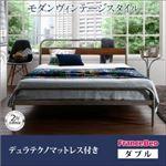 すのこベッド ダブル【デュラテクノマットレス付き】フレームカラー:シルバーアッシュ デザインスチールすのこベッド Diperess ディペレス