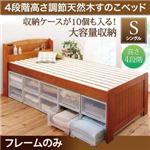 すのこベッド シングル【フレームのみ:ベッドガードなし】フレームカラー:ナチュラル 大容量収納できる4段階高さ調節天然木すのこベッド lahairu ラハイル