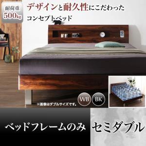 すのこベッド セミダブル【フレームのみ】フレームカラー:ブラック 頑丈デザイン棚・コンセント付すのこステーションベッド G-BED ジーベッド - 拡大画像