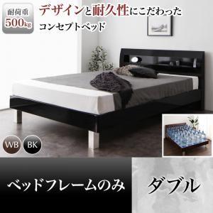 すのこベッド ダブル【フレームのみ】フレームカラー:ブラック 頑丈デザイン棚・コンセント付すのこステーションベッド G-BED ジーベッド - 拡大画像