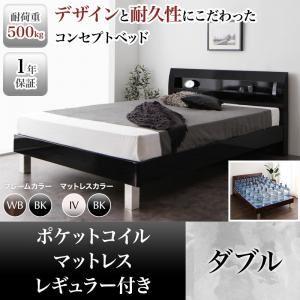 すのこベッド ダブル【ポケットコイルマットレス(レギュラー)付き】フレームカラー:ブラック マットレスカラー:ブラック 頑丈デザイン棚・コンセント付すのこステーションベッド G-BED ジーベッド - 拡大画像