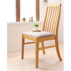 【テーブルなし】チェア2脚セット 座面カラー:ライトグレー 天然木 ハイバックチェア ダイニング cabrito カプレット