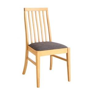 【テーブルなし】チェア2脚セット 座面カラー:チャコールグレー 天然木 ハイバックチェア ダイニング cabrito カプレット