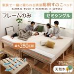 おすすめ すのこベッド 木製 家族で一緒に寝られる清潔総桐すのこベッド Kirimuku キリムク